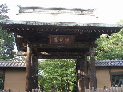 0705goutokuji_1
