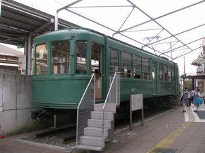 0706miyanoshita