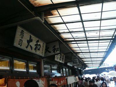 0708tsukiji