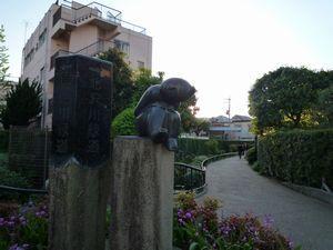 0904kitazawa5