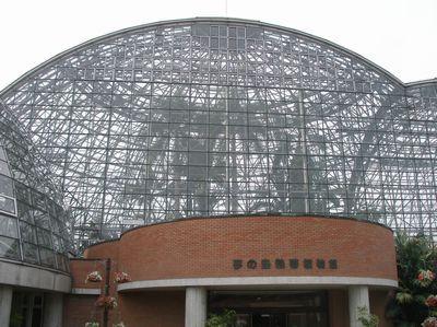 0907shokubutsu