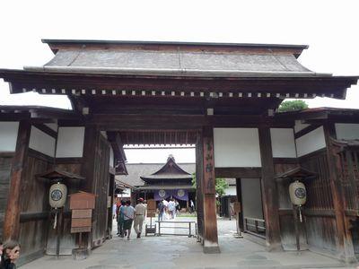 0908takayama1