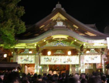1101yushima3